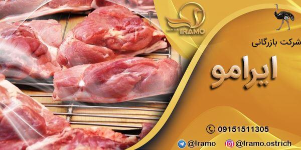 قیمت امروز گوشت شترمرغ