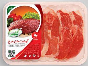 گوشت شترمرغ با بسته بندی