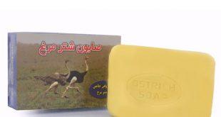 بهترین صابون شترمرغ