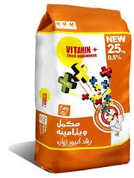 بازار فروش مکمل های ویتامینه