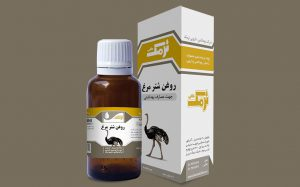 شرکت تولیدی روغن شتر مرغ نرمک تبریز