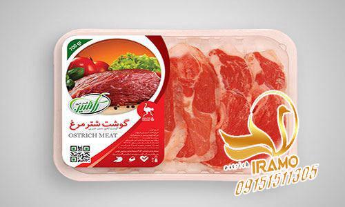 عرضه گوشت شترمرغ به صورت تازه