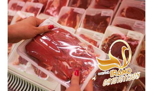 قیمت گوشت شترمرغ98