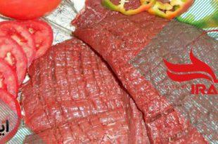 قیمت گوشت شترمرغ کامل