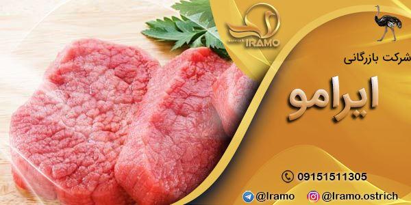 تهیه گوشت شترمرغ از بازار مرکزی گوشت